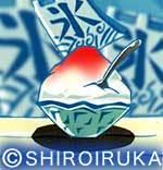 Kakigoori.jpg