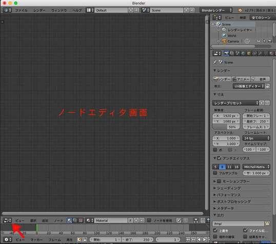 01_1_blenderノード_背景.jpg