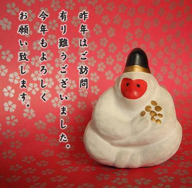 2016_saru_b.jpg