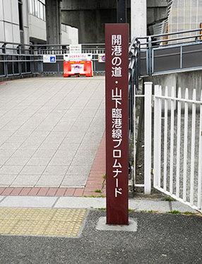 Promenade01.jpg