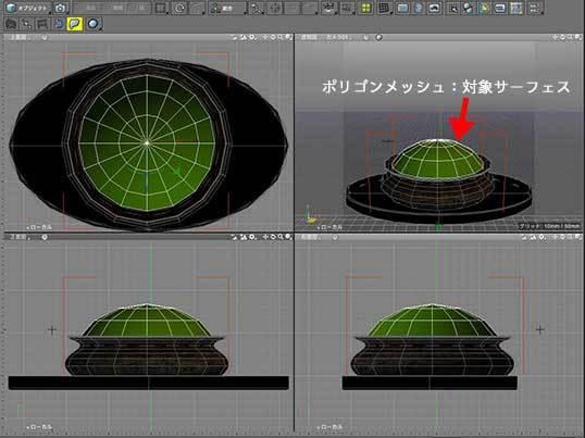 Surface Replicator01.jpg