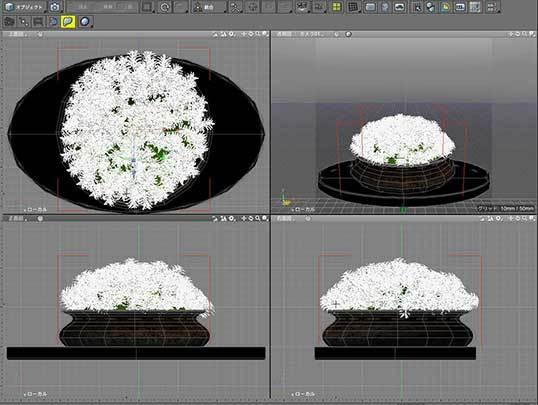 Surface Replicator02.jpg