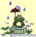 ThankYou_kerokero.jpg