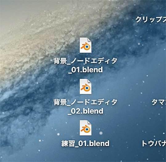 blender-6.34.40.jpg