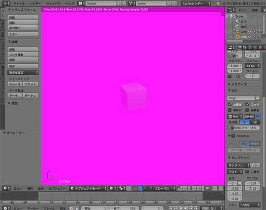 blender-6.38.50.jpg