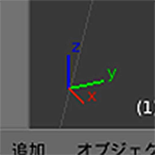 blender_xyz02.jpg