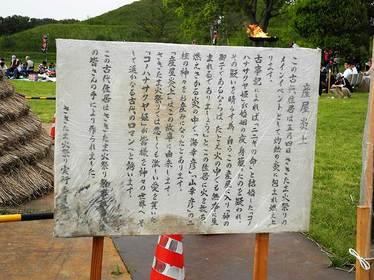 himaturi2014_ubuya_02.jpg
