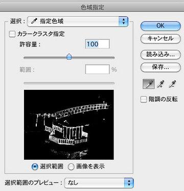 shikiiki01.jpg