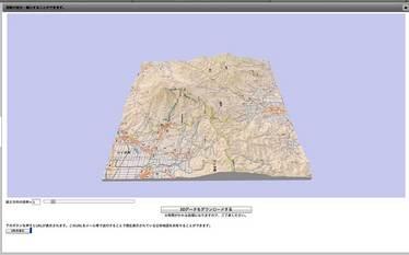 tsukubasan_3D_02.jpg